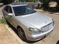 Mercedes-Benz S 320 2000 года за 2 500 000 тг. в Алматы