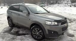 Chevrolet Captiva 2013 года за 6 250 000 тг. в Алматы