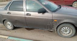 ВАЗ (Lada) 2170 (седан) 2015 года за 1 850 000 тг. в Усть-Каменогорск