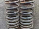 Пружины задние киа карнивал за 8 000 тг. в Караганда