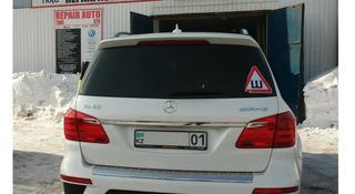 Запчасти по ходовой части и кузову Mercedes в Нур-Султан (Астана)