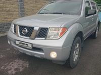 Nissan Pathfinder 2005 года за 5 300 000 тг. в Алматы