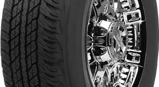 265/65R17 Dunlop Grandtrek AT20 за 54 500 тг. в Алматы