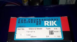 Toyota запчасти двигатель (поршневые кольца) 1kz за 24 500 тг. в Алматы