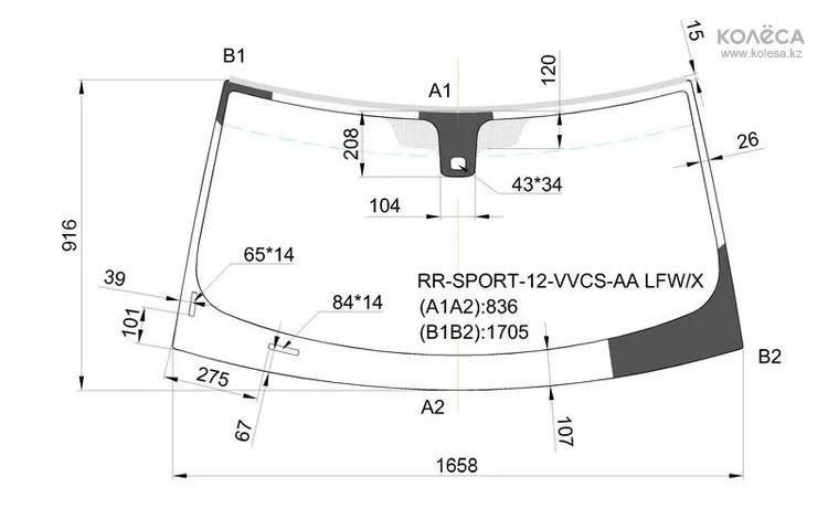 Стекло лобовое + дд в клей Range Rover Sport 12-13 за 36 150 тг. в Алматы