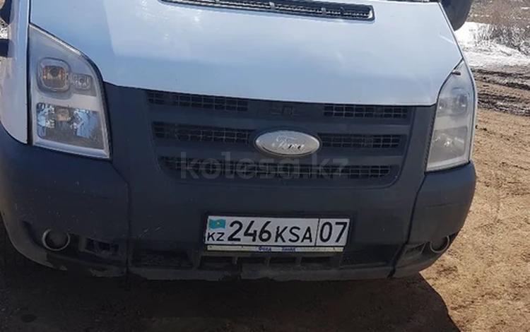Ford  Транзит 2008 года за 3 300 000 тг. в Уральск