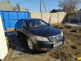 Geely Emgrand EC7 2014 года за 2 300 000 тг. в Павлодар