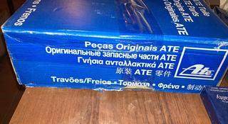 Тормозные диски ATE и колодки Advics за 70 000 тг. в Алматы