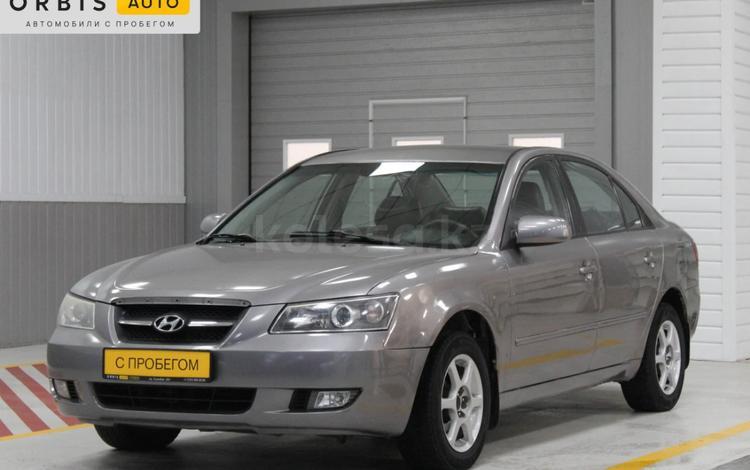 Hyundai Sonata 2006 года за 2 560 000 тг. в Алматы