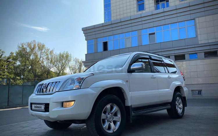 Toyota Land Cruiser Prado 2007 года за 9 950 000 тг. в Алматы