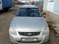 ВАЗ (Lada) Priora 2171 (универсал) 2012 года за 1 950 000 тг. в Нур-Султан (Астана)