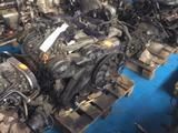 Контрактный двигатель Шевролет Каптива за 100 тг. в Нур-Султан (Астана)