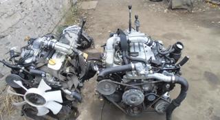 Двигатель TD27 Nissan Patrol 60, 61 в Алматы