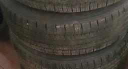 Оригиналные диски с шинами, стояли на RX330 за 170 000 тг. в Турара Рыскулова – фото 4
