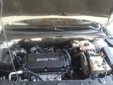 Chevrolet Cruze 2009 года за 3 150 000 тг. в Шымкент
