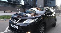 Nissan Qashqai 2015 года за 7 400 000 тг. в Караганда