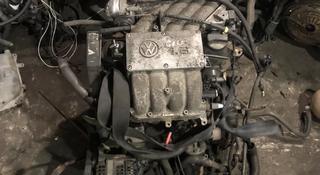 Двигатель на Фольксваген 1.6 АFT за 180 000 тг. в Караганда