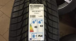 Bridgestone Blizzak LM001 285/45 r21 113v RF за 620 000 тг. в Алматы