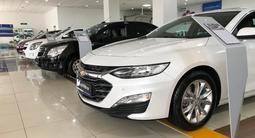 Chevrolet — Автоцентр Бахус в Караганда – фото 2