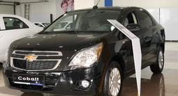 Chevrolet — Автоцентр Бахус в Караганда – фото 3