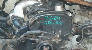Двигатель Mitsubishi Chariot 2.4 GDI за 200 000 тг. в Алматы