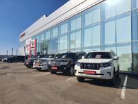 Toyota City Astana — Trade In в Нур-Султан (Астана)