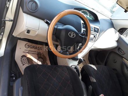 Toyota Yaris 2008 года за 3 900 000 тг. в Кызылорда – фото 14