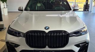 BMW X7 XDrive40i 2021 года за 65 540 023 тг. в Караганда