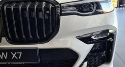 BMW X7 XDrive40i 2021 года за 65 540 023 тг. в Караганда – фото 3