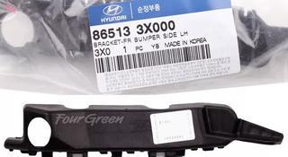 Крепление бампера Hyundai Avante за 3 000 тг. в Алматы