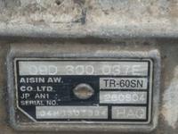 Акпп за 250 000 тг. в Алматы