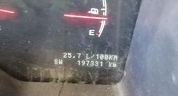Lincoln Navigator 2004 года за 4 800 000 тг. в Каскелен – фото 5