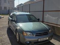 Subaru Outback 2000 года за 3 350 000 тг. в Алматы