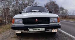ГАЗ 31029 (Волга) 1996 года за 1 400 000 тг. в Кокшетау – фото 2
