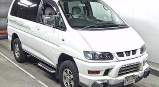 Mitsubishi Delica в Усть-Каменогорск