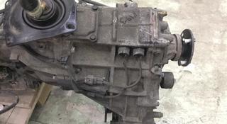 Раздатка на Toyota land cruiser prado120.36100-6d271 в Алматы