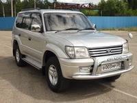 Авторазбор Прадо 90 95 120 в Алматы