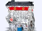 Двигатель G4FC новый с бесплатной установкой и гарантией за 710 000 тг. в Нур-Султан (Астана) – фото 2