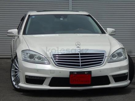 Mercedes-Benz S 350 2011 года за 6 000 000 тг. в Алматы – фото 4