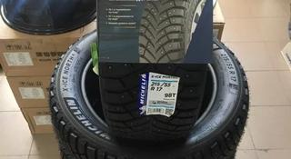 215/55/r17 Michelin xice North 4 шип Новинка! за 60 000 тг. в Нур-Султан (Астана)