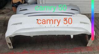 Camry 50 Европа задный бампер за 65 000 тг. в Алматы