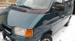 Volkswagen Multivan 1995 года за 3 300 000 тг. в Петропавловск – фото 2