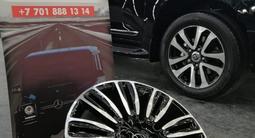 Диски на Range Land Rover Voque и Range Rover Sport за 400 000 тг. в Алматы – фото 3