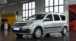 ВАЗ (Lada) Largus Cross 2021 года за 6 490 000 тг. в Алматы