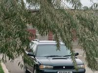 Subaru Legacy 1995 года за 1 300 000 тг. в Алматы