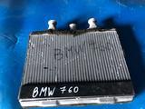 Радиатор печки BMW 7-series, e65 за 10 000 тг. в Алматы
