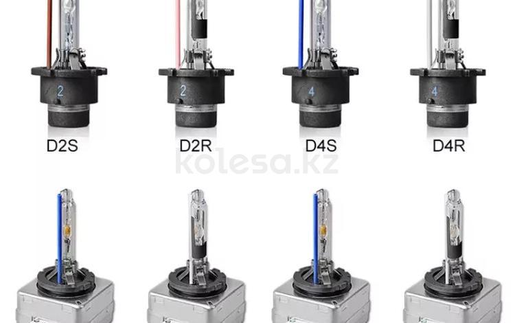 Лампа (лампочка) ксенона d1s, d2s, d2r, d3s, d4s за 10 000 тг. в Алматы