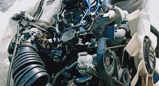 Двигатель 6G72 за 450 000 тг. в Шымкент