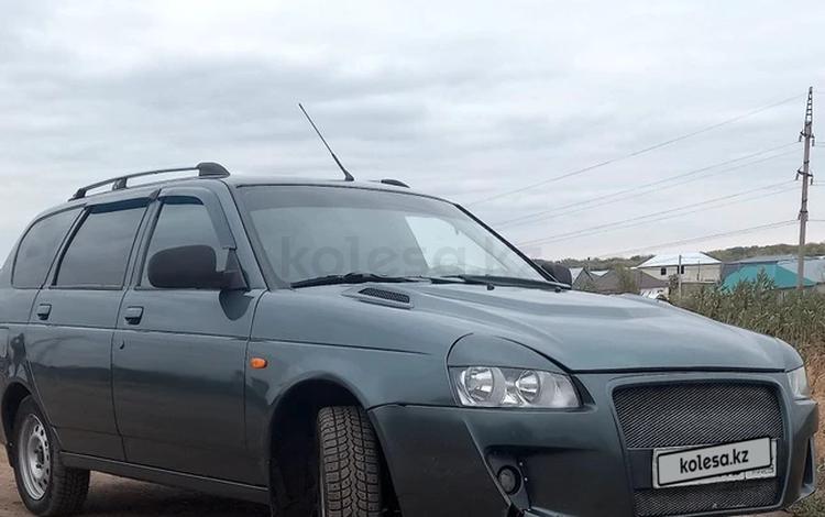 ВАЗ (Lada) Priora 2171 (универсал) 2011 года за 1 150 000 тг. в Уральск