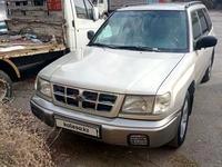 Subaru Forester 1999 года за 2 600 000 тг. в Алматы